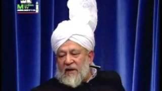 Khatm-e-Nabuwat - Finality of Prophethood - Part 1 (Urdu)