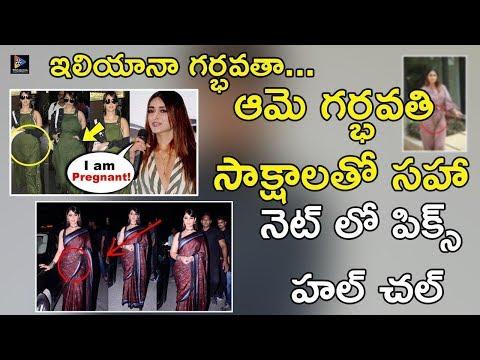 Ileana D'Cruz Pregnant Pics Goes Viral On #SocialMedia | Tollywood Updates | Telugu Full Screen