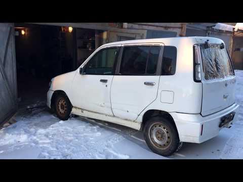 видео: Nissan Cube за 25 тыс.руб.