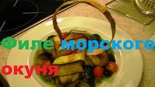 Ресторан у меня дома   Выпуск 5 (рецепты, кухня, вкусное, рыба, рыбные блюда, блюда из рыбы)(Шеф-повар из г.Ставрополя Аленин Виталий в рамках видео-проекта
