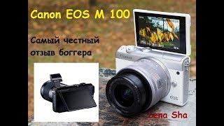 камера Canon EOS M100 15-45 IS STM / Стоит ли покупать / На что снимают блоггеры