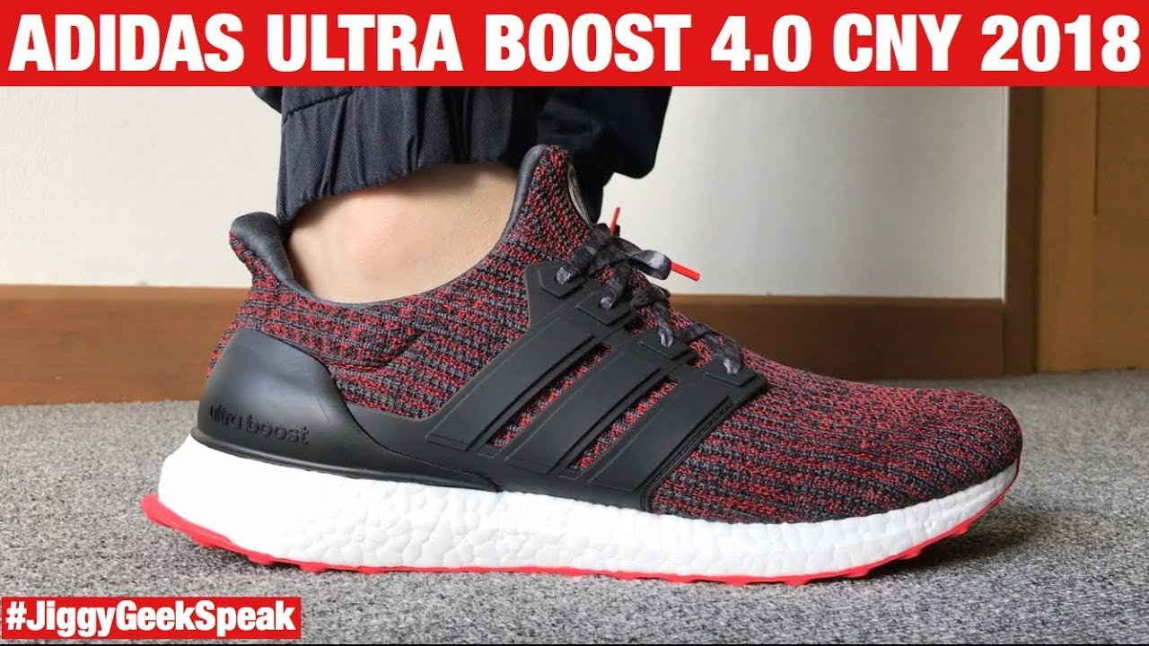 new product 1e84c 2612c ADIDAS ULTRA BOOST 4.0 CHINESE NEW YEAR 2018 REVIEW & ON FEET | GEEK SPEAK  EPISODE 64