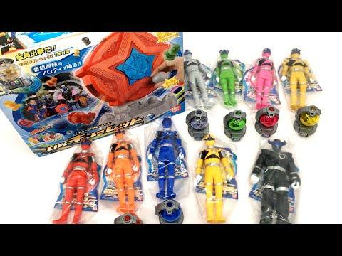Mainan Kyuranger Kyu Lucky Sasori Orange RTV Robot Toys