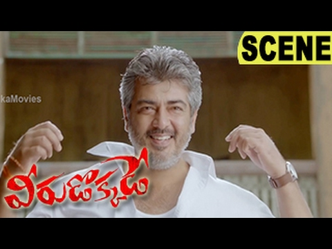 Thumbnail: Ajith Dynamic Introduction Scene - Santhanam Comedy With Police - Veerudokkade Movie Scenes