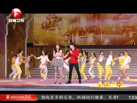 2012安徽卫视春晚:Son Vill《欢喜冤家》