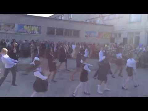 Видео, 1 сентября флэшмоб Новоульяновск школа 12014 г