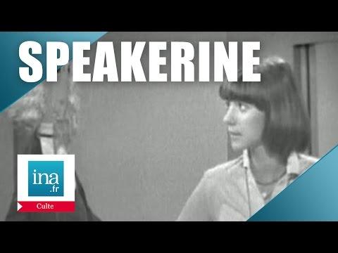 Speakerine 1973 La première télé de Dorothée | Archive INA