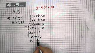 Упражнение 13.13. Вариант А. Алгебра 7 класс Мордкович А.Г.