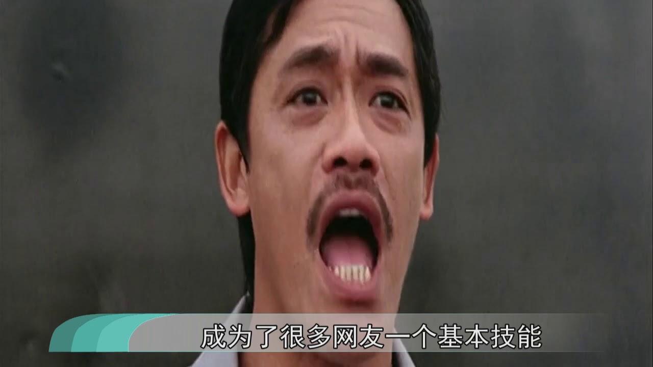 為何部分國人,明明很喜歡香港片,卻一直排斥粵語原音電影?