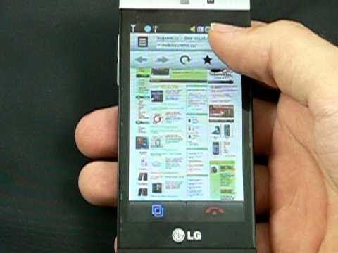 LG GD880 Mini - internetový prohlížeč