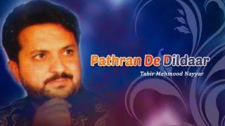 Tahir Mehmood Nayyar - Pathran De Dildaar - Pakistani Old Hit Songs