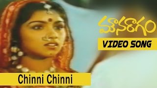 Chinni Chinni Video Song || Mouna Ragam Movie Songs || Karthik, Mohan, Revathi
