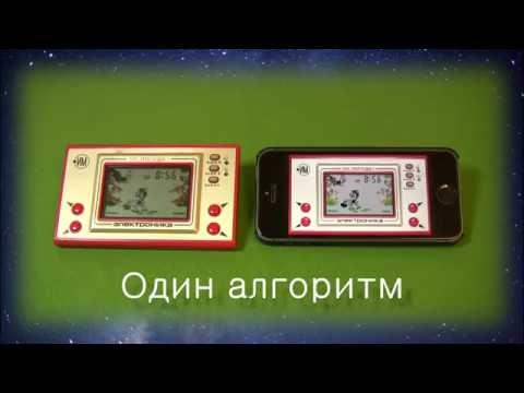 Эмуляторы приставки Sega, скачать игры бесплатно игровых