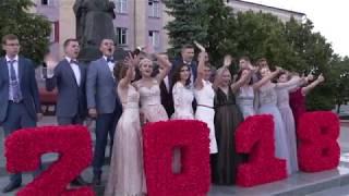 """В Новом Осколе прошел """"Выпускной бал - 2018"""""""