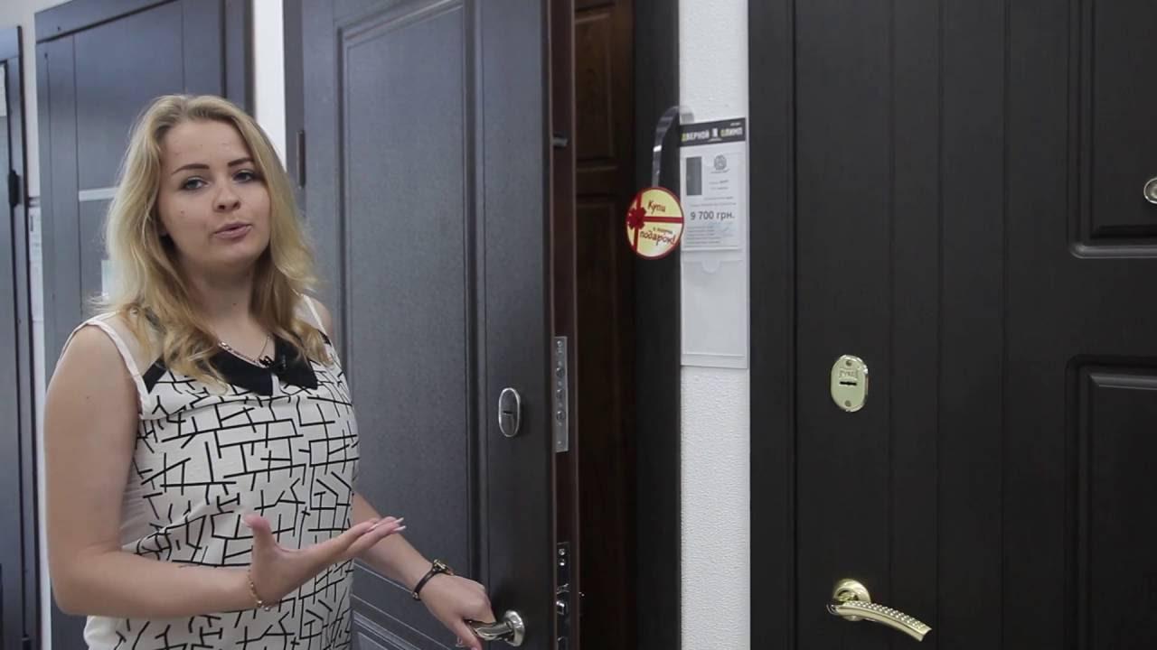 Двери Берез Berez Рубин Венге Входные. - YouTube