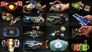 平成仮面ライダー サブライダーパワーアップアイテムズ スペシャル Heisei Kamen Rider Sub Rider power up items Special thumbnail