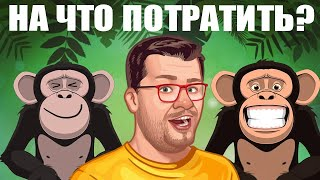 постер к видео Казино Вулкан, как выиграть в CRAZY MONKEY? Игровые автоматы онлайн. Игра в слоты Обезьянки