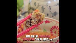 김포공항 맛집 SKY 31 GIMPO 리얼 후기