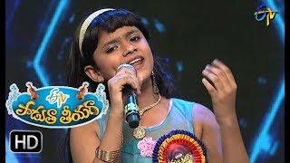 Google search lona Song | Jaahnavi Performance | Padutha Theeyaga | 20th August 2017 |ETVTelugu