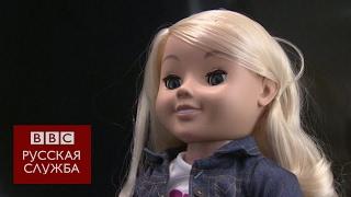 Хакерская угроза  кукла, которая может открыть дверь
