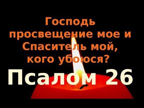 Enigma 2016 mp3 скачать или слушать бесплатно онлайн, 1191
