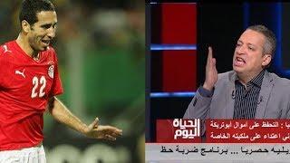 تامر أمين يوجه رسالة للحكومة بشأن أزمة ''أبو تريكة'': لا ترتكبوا الخطيئة مرة أخرى