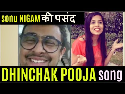 Sonu Nigam singing dhinchak pooja Dilon ka shooter Dilon ka scooter song