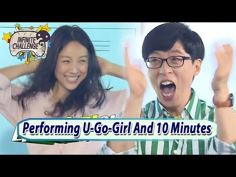 [Infinite Challenge W/Lee Hyori] She Performs U-Go-Girl & 10 minutes 20170617