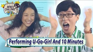 [Infinite Challenge W/Lee Hyori] She Performs U-Go-Girl & 10 minutes 20170617