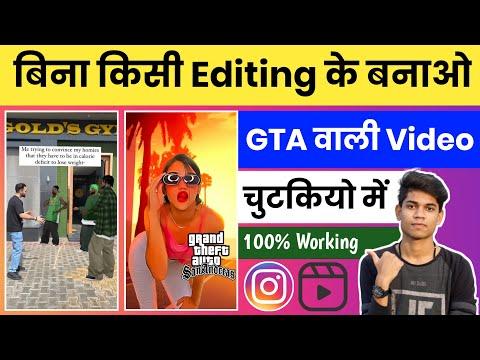 How To Make Gta San Andreas Reels | Instagram Reels Viral Video Editing | Instagram GTA Filters