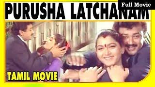 Purusha Latchanam
