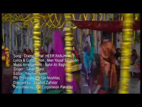 Ptv home drama heer ranjha all songs mp3 free download.