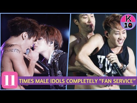 "11 Times Male Idols Completely Redefined ""Fan Service"""
