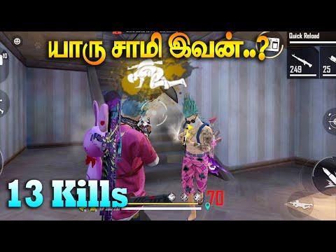 😜யாரு சாமி இவன்??🤔|Free Fire Attacking Squad Ranked GamePlay Tamil|Ranked | Tips&TRicks Tamil