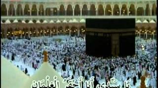 Arabic Urdu English Qaseedah in praise of Holy Prophet Muhammad by Ahmad