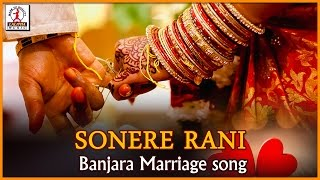 Sonere Rani Banjara song | Lambadi Special Folk Songs | Lalitha Audios And Videos