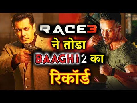 Salman के RACE 3 से हारी Tiger की BAAGHI 2 | Box Office Record