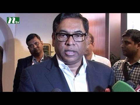 Bangladesh government planning electricity price hike | News & Current Affairs