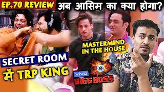Bigg Boss 13 Review EP 70   TRP King Siddharth In Secret Room   What Will Asim Do?   BB 13 Video