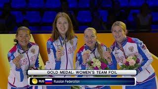 Российские рапиристки завоевали второе золото на Чемпионате мира по фехтованию в Будапеште.