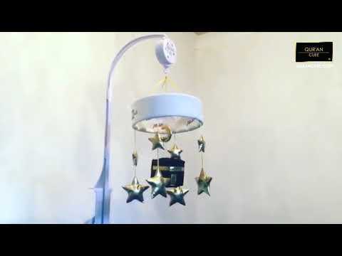 Islamic Muslim Baby Baby Cot Mobile - By Quran Cube - Kaaba - Stars