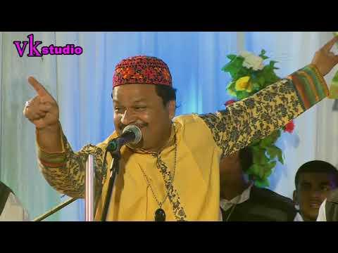"""""""Mere Rashke Qamar""""azim naza islamic qawwali Hazrat Kamaluddin Baba R.a. Panchmahal thumbnail"""