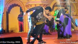 Swaraj & Bhoomika Dancing at Utkal Mandap, BBSR