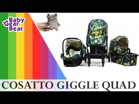 Cosatto Бебешка количка 3 в 1 Giggle Quad HARE WOOD #ga900F5y68o