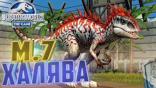 Безумная ХАЛЯВА и 40й ИНДОМИНУС - Jurassic World The Game #192