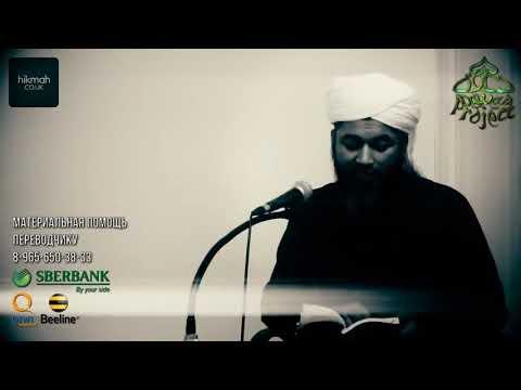 В МИГ СМЕРТИ ЧТО ВИДИТ ЧЕЛОВЕК 5   Шейх Хасан Али