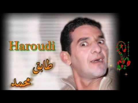 haroudi 2013 gratuit