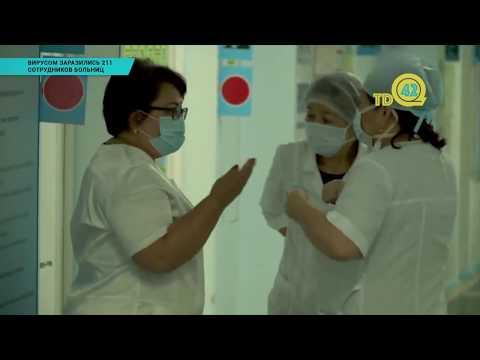 Вирусом заразились 211 сотрудников больниц