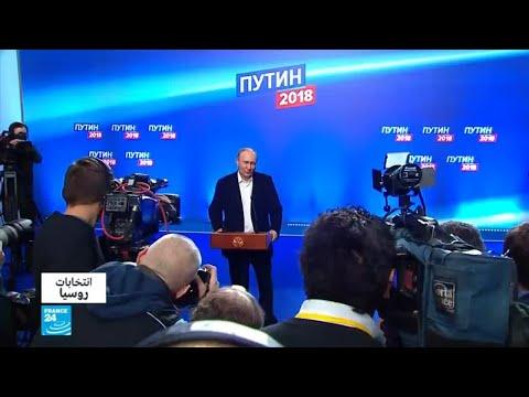 تحديات داخلية وخارجية أمام بوتين في ولايته الرئاسية الرابعة  - نشر قبل 3 ساعة