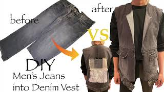 DIY Men's Jeans Into Denim Ves…